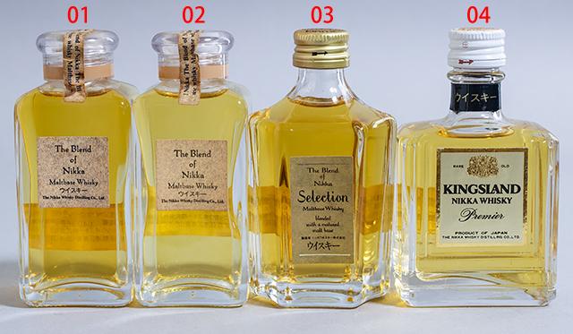 未開栓,古酒,NIKKA,ニッカ,ウイスキー,ミニチュアボトル,11本セット,The Blend of Nikka Selection-02