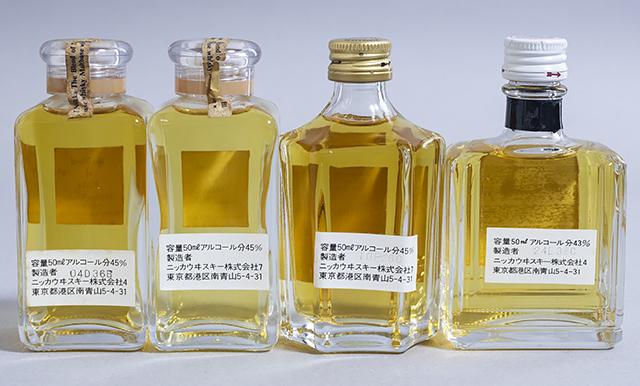 未開栓,古酒,NIKKA,ニッカ,ウイスキー,ミニチュアボトル,11本セット,The Blend of Nikka Selection-03