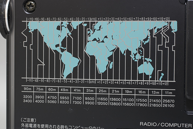 中古品,SONY,ソニー,15バンドラジオ,ICF-7600DA,PLLシンセサイザーレシーバー,FM,LW,MW,SW,短波,BCL,液晶ダイヤル-06